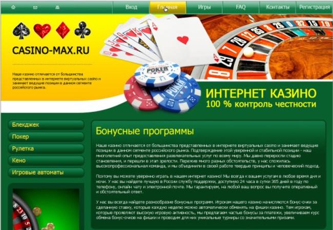 онлайн казино с проверкой честности