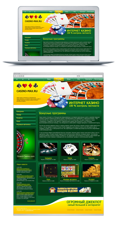 Портфолио интернет казино игровые автоматы green money